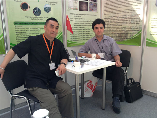 Nengxing plant appears in Russias international oil and gas exhibition in 2013(图2)